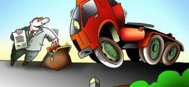 Налог при продаже автомобиля