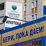 Перекредитование кредитов, Газета для должника