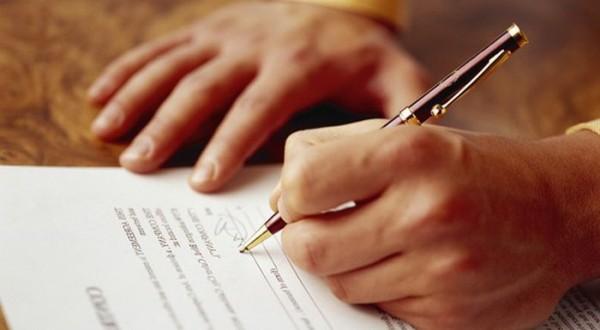 Мелкий шрифт в кредитном договоре